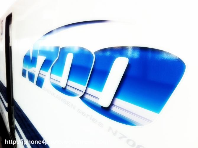 20110808-085010.jpg
