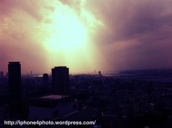 20111025-163542.jpg